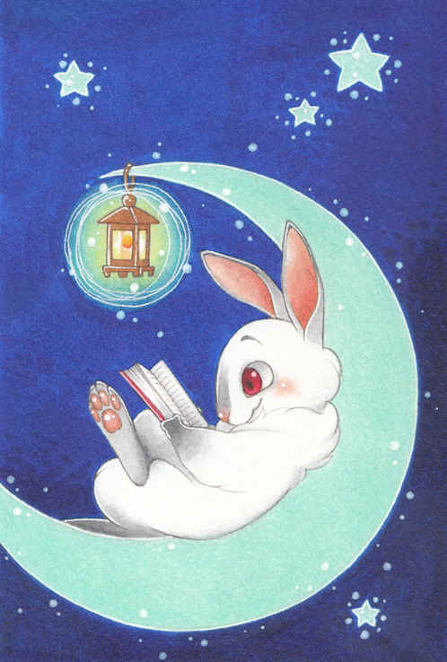Rabbit In The Moon Untitled